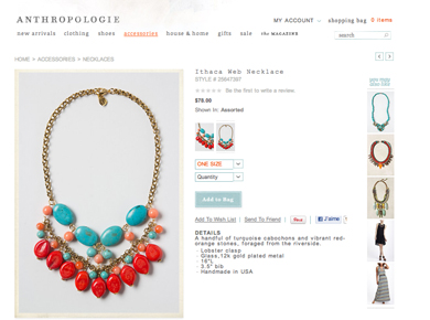 Le boutique en ligne d'Anthropologie