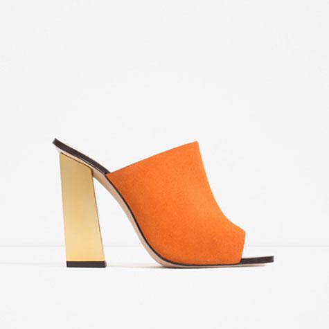 Shopping mode: orange mécanique