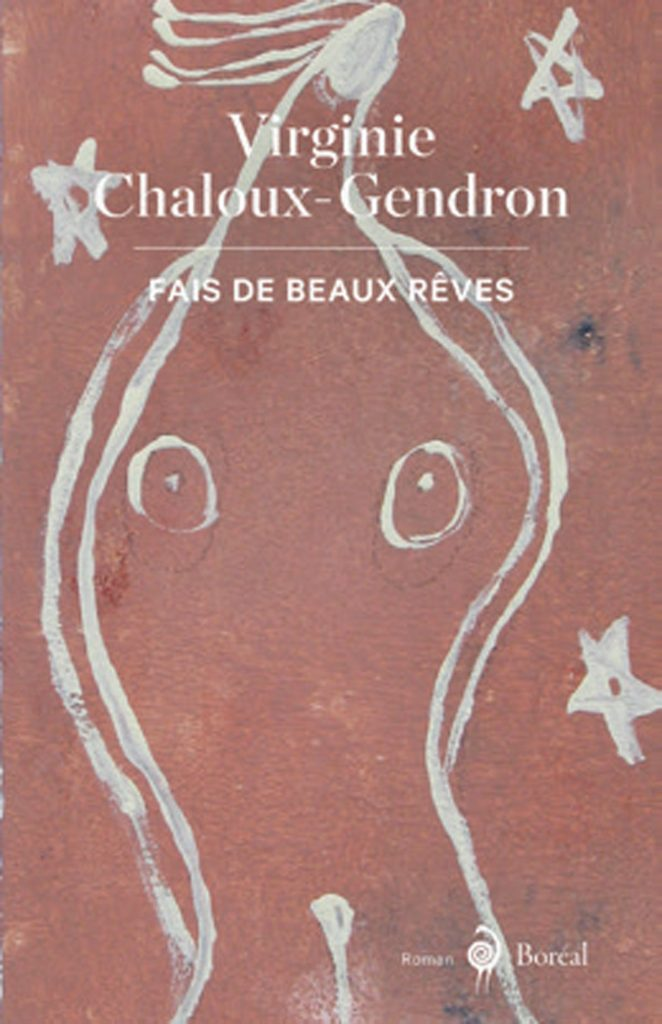 8 livres d'auteurs québécois à découvrir